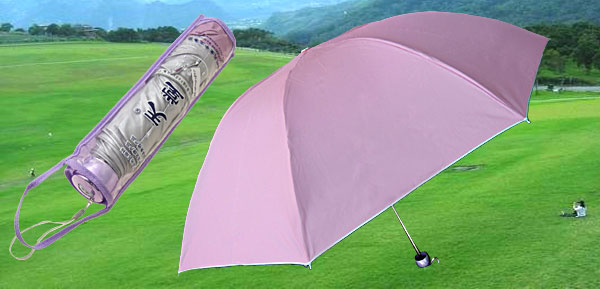 Silvery Metal Shaft Canopy Folding Rain Sun Umbrella