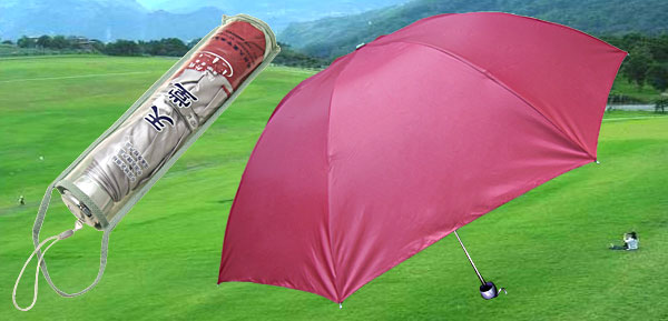 Scarlet Canopy Metal Shaft Folding Sun Rain Umbrella