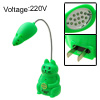 US Plug 220V 13 LED Rechargeable Reading Light Green Cat and Mouse