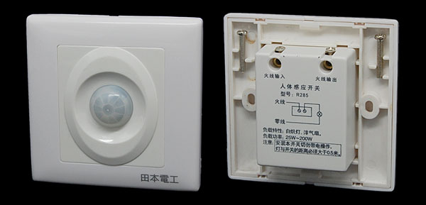 Wall Mount Motion Sensor Switch for Auto-Lighting