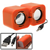 Portable Pocket Speakers for Sony Ericsson Walkman Mobile Phones Orange