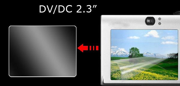 DV DC 2.5
