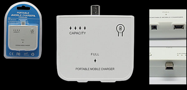 5 Pin Emergency Travel Charger Pack for Blackberry 8310 Dopod P3400