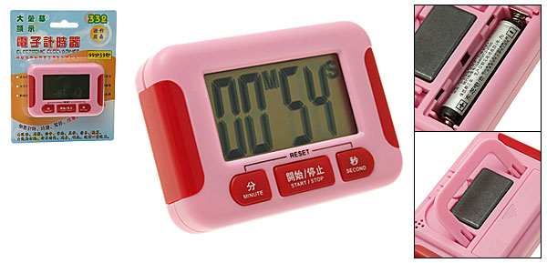 Magnet Portable LCD Digital Minute Second Count Down Timer