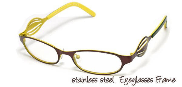 Fashion Women's Full Rim Steel Optical Eyeglasses Frame