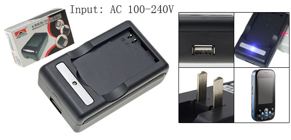 AC 100-240V External Battery USB Port Charger for LG KF300 KS360