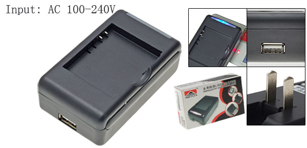 AC 100-240V Battery AC DC Desktop Charger for LG KU990 KC910 KM900