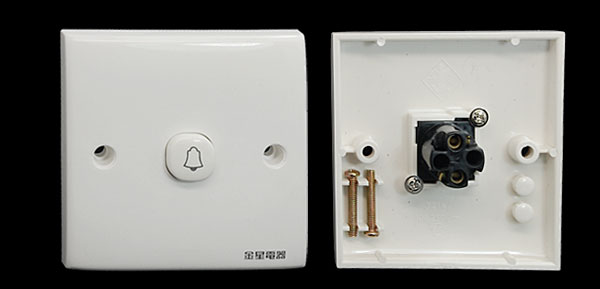 White Plastic Square Wall Mount Cover Plate Door Bell Doorbell Button Switch