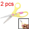 Home Office Craft Cloth Fabric Paper Scissors Yellow Hand Grips 2...