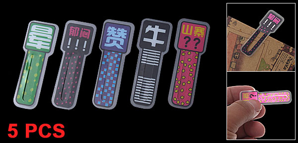 5 Pcs Key Style Chinese Character Bookmark Bookmarker
