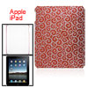 Red White Glittery Hard Plastic Cover for iPad 1