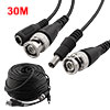 30M 98FT CCTV Surveillance Camera Male Female DC Power Cable w BN...