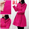 Ladies Fuchsia Worsted Stand Collar Double Breaste...