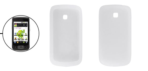 Clear White Silicone Shield Case for LG Optimus One P500