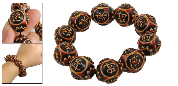 Chinese Words Carved Elastic Band Bracelet for Women