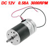 DC 12V 0.58A 3000RPM 300G.cm Brushed Electric Motor 38mm