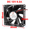 80mm x 25mm DC 12V 0.2A 2 Terminals Cooling Fan for Computer Case...