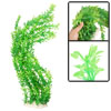 "Green Oval Leaves Emulational Aquatic Plastic Plant Decor 24"" for..."