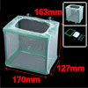 Fish Tank Aquarium Frame Net Fry Hatchery Breeder White 17 x 12.7...