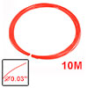 Replacement Sports Badminton Racket Racquet String Red 0.75mm Gau...