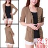 Coffee Buttonless Chain Accent Front Knit Autumn Cardigan XS for ...