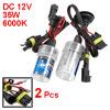 6000K 35W H7 HID Xenon Bulb Lamp Light Headlight Kit DC 12V