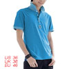 Mens Polo Shirt Casual Short Sleeve Rugb...