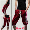 W32 Drawstring Ribbed Waist Burgundy Spo...