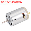 Uxcell(R) DC 12V 10000RPM Mini Magnetic Motor for Smart Cars DIY