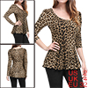 Allegra K Ladies Leopard Prints Stretchy Autumn Peplum Shirt Beig...