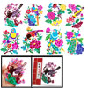 Colorful Bird Flower Traditional Art Folk Handmade Chinese Paperc...