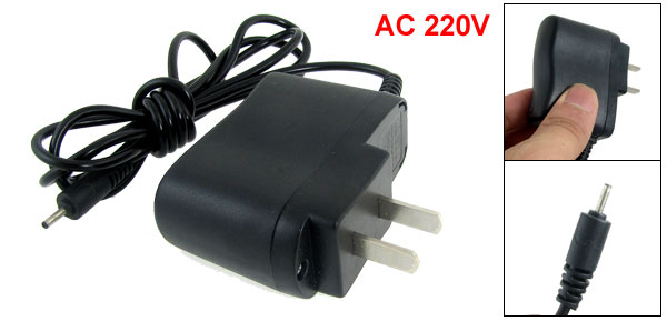 220V AC Power Travel Cell Phone Chagrer for Nokia 6101