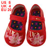 2 Pcs Magenta Floral Pattern Red Baby Crib Toddler Shoes