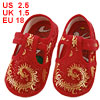 Pair Embroidery Phoenix Flower Pattern Red Baby Crib Infant Shoes