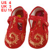 Pair Gold Tone Phoenix Pattern Red Baby Crib Toddler Shoes