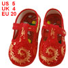 Pair Gold Tone Phoenix Pattern Hook Loop Fastener Red Toddler Sho...