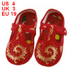 2 Pcs Embroidery Phoenix Pattern Red Baby Toddler Shoes