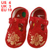 2 Pcs Embroidery Flower Pattern T Strap Red Baby Toddler Shoes