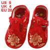 Pair Embroidery Flower Pattern Hook Loop Fastener Red Toddler Sho...