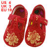 Pair Gold Tone Floral Pattern Red Baby Crib Toddler Shoes