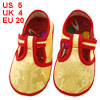 Pair Yellow Dragon Pattern Hook Loop Fastener Baby Toddler Shoes ...