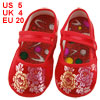 Pair Flower Pattern Hook Loop Fastener Red Toddler Shoes US 5