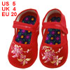 US 5 Gold Tone Amaranth Floral Pattern Red Baby Crib Toddler Shoe...