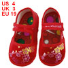 Pair Yellow Amaranth Floral Pattern Red Baby Crib Toddler Shoes U...