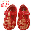 Pair Sewing Dragon Phoenix Pattern Red Baby Crib Infant Shoes US ...