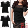 Women Black Short Sleeve Semi Sheer Plastic Pearl Decor Round Neck Shirt Top M