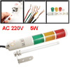 AC 220V Yellow Red Green Buzzer Sound Tower Industrial Signal Warning Light