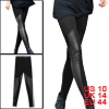 Woman Black Elastic Waist Faux Leather Patch Skinny Pants Legging...