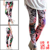 Stretchy Waist Colored Graffiti Skinny Pants Leggings S for Woman