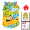Summer Beach Hawaii Print Dog T-Shirt Camp Shirt Casual Clothes Apparel Sz 16